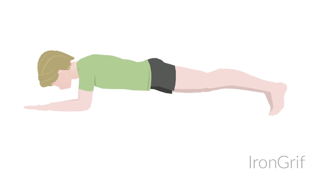 plank pose core exercise