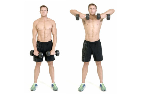 Show img two arm dumbbell upright row