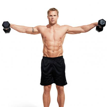 Show img 265 dumbell lateral raise upper body weights shoulder exercise